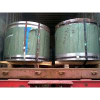 Stainless Steel Coils (201/410/430) Manufactures
