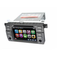 Wholesales 5 inch Car GPS Analog TV & Bluetooth Manufactures