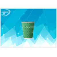 Double Wall 8oz -16oz Disposable Paper Tea Cup With Custom Printing Manufactures
