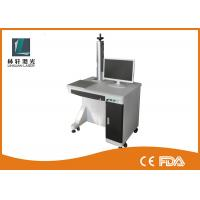 Ipg Colorful Fiber Laser Printer With Galvenometer Head , Lifting Type Manufactures