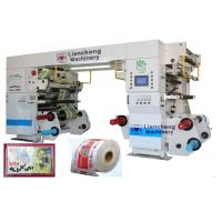 3 Rollers Solventless Automatic Lamination Machine With Non Toxic Eight Motors Manufactures
