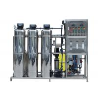 500 Liters SS316L Well Water Desalination Machine RO Water Treatment Plant Purification System Manufactures