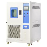 LY-2800 CE Mark Climate Chamber Temperature And Humidity Test Machine From LIYI Manufactures