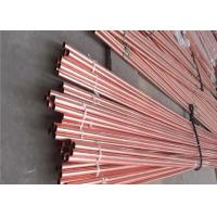 China ASTM B 111 C 70600 Copper Alloy Pipe Heat Exchanger Tubes Round Shape on sale