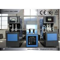 Plastic Bottle Blow Moulding Machine Semi - Automatic PLC To Control Manufactures