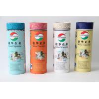 Cylinder Cardboard Paper Cans Packaging with Custom Logo Printing Manufactures