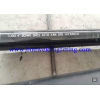 China 30'' Schedule 40 Carbon Steel Pipe ASTM A516 GR65 Round Steel Tubing on sale