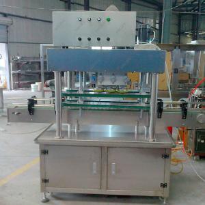 China 3L Bottle Detergent Liquid Filling Machine , Sauce Cans Liquid Filling Capping Machine on sale