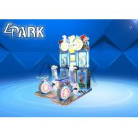 China fun exercise Sit down game EPARK special effects indoor bike simulator on sale