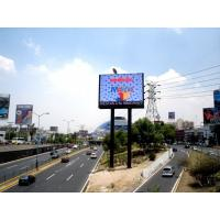 Road side P12 Rain Proof Outdoor Led Advertising Displays Customized Size Manufactures