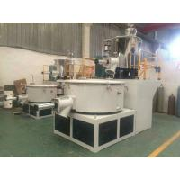 High Speed Horizontal PVC WPC Plastic Resin Mixer 300 Kg / H With 45 KW AC Motor