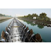 Town Waste Water Treatment System Drinking House Greening Water Municipal Public Water Manufactures