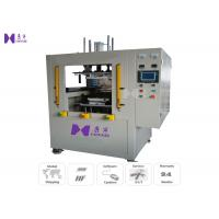 Auto Hot Plate Welding Machine 8000W 20S / Time For Automobile Water Tank Manufactures