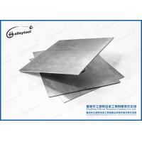 China High Performance Cemented Tungsten Carbide Plate Good Chemical Stability on sale