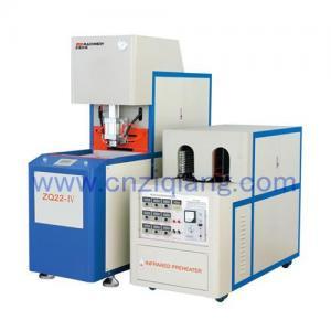 Semi-Automatic Blow Moulding Machine Manufactures