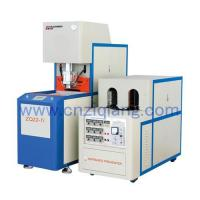 Buy cheap Semi-Automatic Blow Moulding Machine from wholesalers