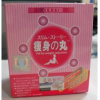 Japan Hokkaido Pill for Weight Reduction Extra Strength Slimming Capsules Manufactures