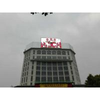 P6 Smd Video Wall Led Display Matrix Aluminum Led Outdoor Display Board Manufactures