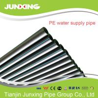 Tubing,HDPE 63mm SDR-26,Agricultural Water supply pipes for ieeigation Manufactures