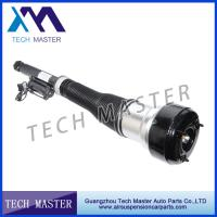 Air Shock Absorber For Mercedes-benz Air Suspension Parts 2213205513 Manufactures
