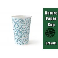 Beautuful Wedding Blue Paper Cups Edge Hardness For Drinking Tea / Coffee Manufactures