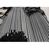 Stainless Steel DIN Cold Drawn Seamless Tube , Mild Carbon Steel Pipe Manufactures