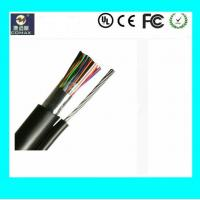 China Aerial Telephone cable(HYAC or HYATC) on sale