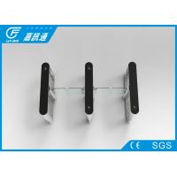 Buy cheap Fast Moving Speed  Stainless Steel Turnstiles Access Control European Style from wholesalers