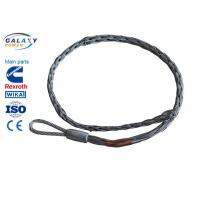 Transmission Line Accessories Temporary Mesh Sock Joint for connecting 70-900mm² Conductor Manufactures
