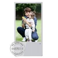 China USB Wall Mounted LCD Advertising Media Player 32'' Elevator Stand Alone With Speaker on sale