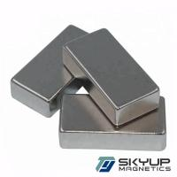 China Super Strong Powerful N52 Rare Earth NdFeB Magnet Disc Neodymium Magnets on sale