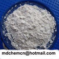 China Ferric Phosphate food grade on sale
