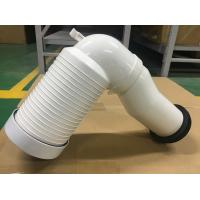 White Smooth Toilet Pan Connector , Discharge Mode 90 Degree Pan Connector Manufactures