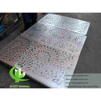 Exterior Wall Facade Panels / Aluminum Facade Cladding ISO9000 Listed Manufactures