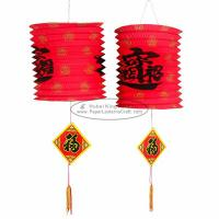 Traditional Chinese Paper Lanterns Craft pull up lampion 15cm new year Ornaments Manufactures