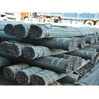 China Reinforced Concrete Structure Deformed Steel Bar GR460 , customized round steel bar on sale