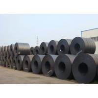 China 1.5-25MM Hot Rolled Steel Coil on sale