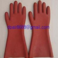 Buy cheap rubber insulating gloves from wholesalers