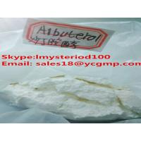 Natural Healthy Weight Loss Steroids Albuterol Sulfate Powder for Men Muscle Gaining 51022-70-9 Manufactures