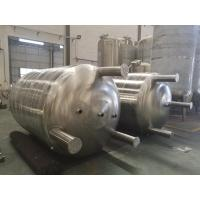 Mirror Polish Sanitary 304 Stainless Steel Storage Tank With Insulated Jacket Manufactures