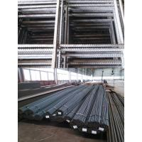 China High Density 500E Reinforcing Steel Rebar With Seismic Capacity on sale