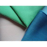 Microfiber car cleaning cloth, microfiber mesh cloth Manufactures