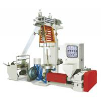 FB-E Mini Structure Plastic Film Blowing Machine High And Low Pressure Manufactures