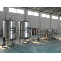Automatic RO Water Treatment Plant , Stainless Steel Water Treatment Equipment Manufactures