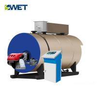 Hot Water Water Tube Steam Boiler Manufactures
