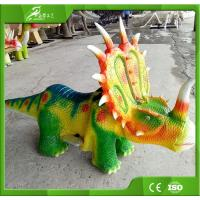 China Kawah Animal Electric Scooter Coin Operated Animal Kiddie Rides on sale