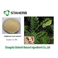Quality Oxymatrine Concentrated Plant Extract Insecticide Pesticide 98% Purity for sale