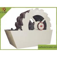 XSD Series Impeller Sand Washer Manufactures