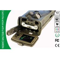 12MP HD Wireless Wildlife Cameras , Waterproof Remote Control Game Camera Manufactures
