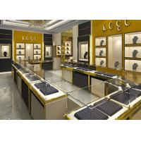 Buy cheap Luxury Jewelry Showcases High End Stainless Steel Jewelry Showcase Manufacturers from wholesalers